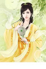 九零香妻已上线最新章节