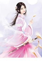武林神话系统最新章节